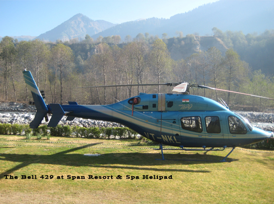 Picture-of-Bell 429-Aircraft gallery